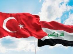 السفارة العراقية فى تركيا تغلق مقرها لهذا السبب