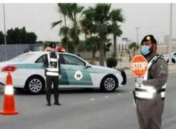 السعودية: توضيح بشأن التاريخ المعتمد لاستخراج رخصة القيادة
