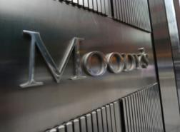 وكالة موديز تخفض تصنيفها لديون تركيا