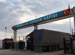 جمارك تركيا وإيران تبحثان توسيع التعاون
