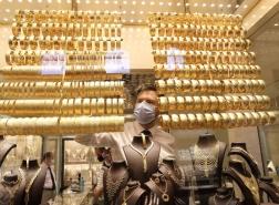 تركيا تسعى لإنتاج 44 طنًا من الذهب حتى نهاية العام