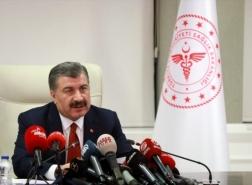وزير الصحة التركي: نهاية فيروس كورونا باتت وشيكة