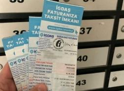 إجراءات جديدة للتعامل مع مشتركي الغاز الطبيعي في تركيا