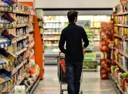 تركيا: ارتفاع مؤشر ثقة المستهلك في سبتمبر