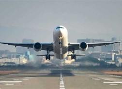 بيان من الخطوط التركية بشأن حجوزات السفر