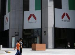 أكبر شركة مقاولات بالإمارات تشهر إفلاسها