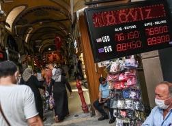 مقدار ضرر الدول العربية بالاقتصاد التركي
