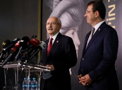 لوحة السلطان محمد الفاتح في حماية أكبر أحزاب المعارضة في تركيا