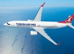 من بينها السعودية... الخطوط التركية تعلن عن رحلاتها لشهر نوفمبر