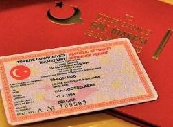تعديل جديد من دائرة الهجرة التركية حول الإقامات