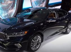 شركة كيا تعدل إحدى أفخم سياراتها!