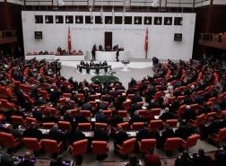 تركيا تخصص نصيب الأسد من موازنة 2021 للتعليم