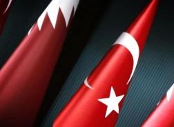 مباحثات قطرية تركية حول التعاون بمجال التعليم