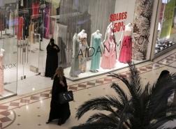 مسؤولة تركيّة: صناعاتنا لن تدفع وحدها ثمن المقاطعة السعودية