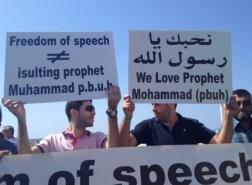 حملة شعبية عربية لمقاطعة المنتجات الفرنسية بعد الإساءة للنبي