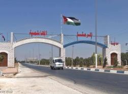 الأردن يفتح 3 معابر برية أمام المسافرين بعد إغلاقها لشهرين