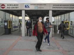 إجراءات جديدة في طريقها إلى إسطنبول