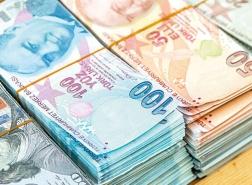 سعر صرف الليرة التركية الجمعة 6 نوفمبر