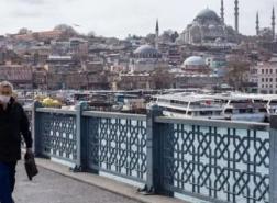 كيف سيكون الطقس في إسطنبول اليوم ؟