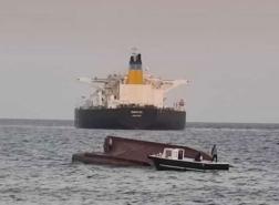 مصرع 4 صيادين أتراك باصطدام قارب صيد بناقلة نفط يونانية