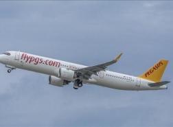 بيان مهم من شركة الطيران التركية بيجاسوس