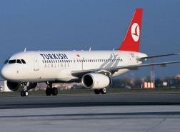 الخطوط التركية تحدد الموعد والعمر لإجراء فحص كورونا الإلزامي
