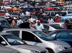 ركود كبير في سوق السيارات التركي.. هل ستنخفض الأسعار ؟