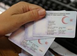 بينهم من جنسيات عربية.. 7300 أجنبي يحصلون على الجنسية التركية