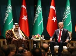 ماذا وراء التقارب السعودي مع تركيا؟