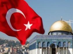 إسرائيل تحاول ضرب علاقات التقارب بين السعودية وتركيا من بوابة القدس