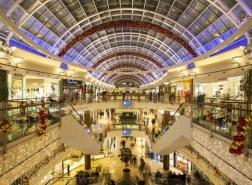 استحوذت عليه قطر.. استينيا بارك مركز التسوق المفضل للخليجيين في إسطنبول