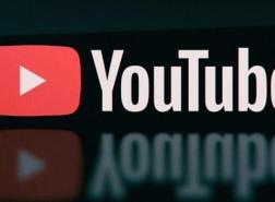 يوتيوب يُعلن عن ميزة جديدة ضد التعليقات المسيئة