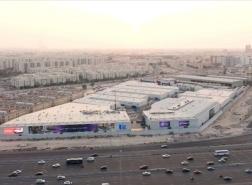 تركيا تفتتح مركزاً تجارياً في دبي