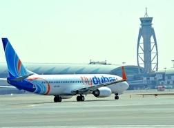 فلاي دبي تطرح أسعارًا خاصة لرحلات إسطنبول