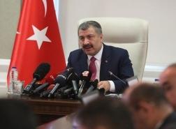 اجتماع على عجل للجنة العلمية التركية