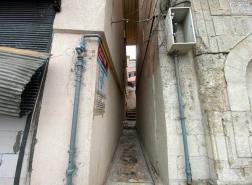 تعرف على أضيق شوارع إسطنبول.. يبلغ عرضه 89 سم فقط