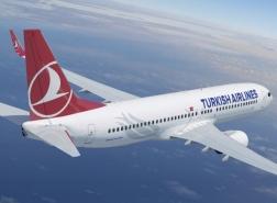 الخطوط الجوية التركية تستأنف رحلاتها إلى الإمارات