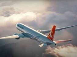 توضيح من الخطوط الجوية التركية بشأن رحلات السفر القادمة من بريطانيا