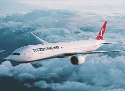 الخطوط الجوية التركية تحتل المرتبة الثانية في أوروبا.. كم عدد رحلاتها اليومية؟