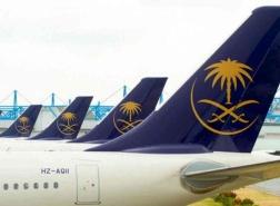 الخطوط السعودية تعلن استئناف رحلاتها إلى قطر في 11 يناير