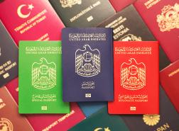 الإماراتي أقواها.. تعرّف على ترتيب جوازات السفر الخليجية في 2021