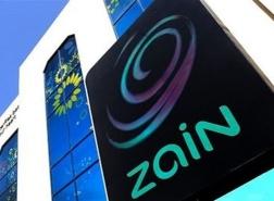 زين العراق تطلق خدمات الجيل الرابع (4G) للاتصالات