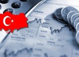 تطورات مفرحة وواعدة في الاقتصاد التركي