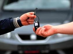 انخفاض كبير بمبيعات السيارات المستعملة في تركيا