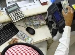 أصول البنوك السعودية تصل إلى 802 مليار دولار
