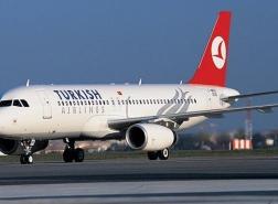 الخطوط التركية تطلق حملة خصومات جديدة بنسبة 30 في المائة