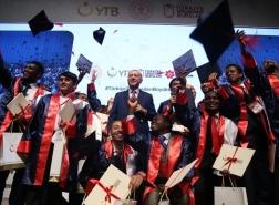 انتهت فترة التسجيل للمنح الدراسية في تركيا.. كم بلغ عدد المتقدمين؟