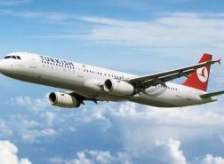 حدث أمني على متن طائرة تركية وإجلاء الركاب