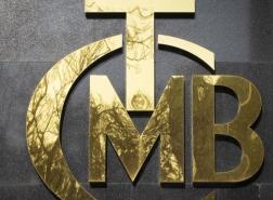 البنك المركزي التركي يتعهد بخطوات حازمة لضمان استقرار الأسعار
