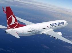 الخطوط التركية تطلب من مسافريها ملء استمارة الدخول إلى تركيا